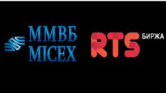 """Объединенную российскую биржу назвали """"ММВБ-РТС"""""""
