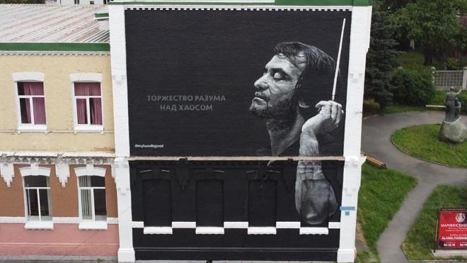 Валерий Гергиев стал героем стрит-арта во Владикавказе