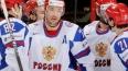 Чемпионат мира по хоккею: Россия проигрывает тренеру ...