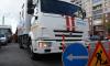 «Теплосеть Санкт-Петербурга» объявила о реконструкции магистралей на 1,5 млрд рублей