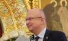 Вице-губернатора Кировской области задержали из-за взятки