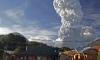 Чилийский вулкан парализовал авиасообщение в Латинской Америке