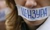 """Свободная пресса - миф? Freedom House опубликовали рейтинг """"несвободных СМИ"""""""