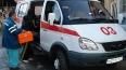 Трое детей попали в больницу после избиения