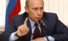 Владимира Путина выдвинут на Нобелевскую премию мира