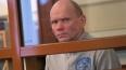 Убивший 8 человек нижегородский маньяк приговорен ...