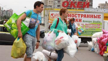 В эти выходные в Петербурге пройдет акция по раздельному ...