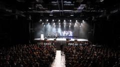 В Петербурге прошла бизнес-конференция миллиардера Аяза Шабутдинова