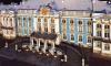 Вход в Екатерининский парк с 21 октября станет бесплатным