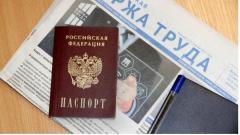 Число безработных в Петербурге уменьшилось до 50 тыс. человек