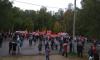 Митинг в Удельном парке собрал 300 человек