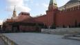 Варламов выступил за захоронение Владимира Ленина
