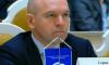 Единоросс Серов сдал мандат и попросил прощения