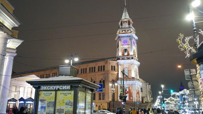 """ЗАО """"Роспечать"""" в Петербурге в ближайшее время будет окончательно ликвидировано"""