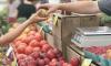 В Смольном предложили изымать испорченные продукты, продаваемые без документов