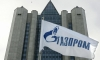 Мошенники украли акции Газпрома на 500 млн рублей