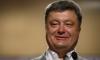 Порошенко не жалеет сил для прекращения огня в Донбассе