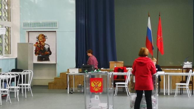 Время работы избирательных участков в Петербурге изменилось