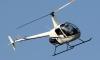 На Камчатке рухнул частный вертолет Robinson: трое погибших