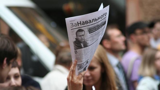 Навального выпустили из тюрьмы после массовых протестов