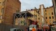 На Тележной улице идут работы по сносу исторического ...