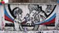 Двух детей-граффитистов убило током в Петербурге