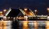 В ночь с 16 на 17 апреля в Петербурге разведут Сампсониевский мост