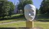 """В парке """"Александрия"""" установили гигантскую посмертную маску Пушкина"""