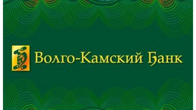 Волго-Камский банк остался без лицензии