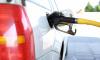 Через 5-10 лет стоимость бензина в России может сравняться с европейской