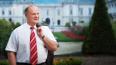 Эксперт: Зюганов хочет быть главным оппозиционером ...