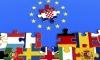 Хорватия официально вступила в ЕС