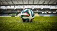 Португалия сократила отставание от России в рейтинге ...