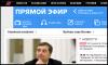 """Полиция потребовала заблокировать сайт канала """"Дождь"""" за экстремизм"""