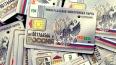 Электронные паспорта начнут выдавать с 2015 года