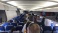 """Рейс """"Санкт-Петербург-Симферополь"""" пришлось отменить ..."""