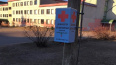 В деревне Всеволожского района установили бесплатный ...