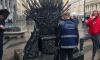 """Петербургские чиновники изъяли железный трон из """"Игры престолов"""" в центре города"""