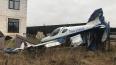 В Ленобласти частный самолет был вынужден совершить ...