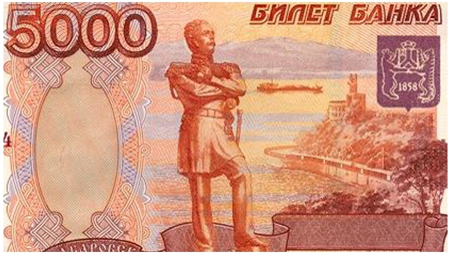 Банкам России грозит нехватка капитала