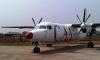 Авиакатастрофа в Конго: 36 человек погибли, 4 выжили