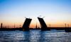 В ночь на 17 июня Дворцовый и Благовещенский мосты будут разведены на 15 минут дольше