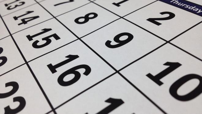 Праздники в 2019 году: когда отдыхаем