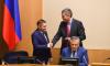 В Ленинградской области выбрали начальника управления министерства юстиции