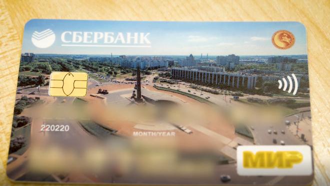 Петербуржцы и москвичи отказываются от наличных в пользу карт