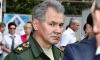 Польша отказалась пропустить самолет министра обороны Сергея Шойгу