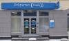 """Банк """"Открытие"""": петербургские инкассаторы не нарушали правила перевозки денег"""