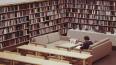 """В библиотеке Алвара Аалто пройдет конкурс """"Пошумим, ..."""