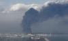 "На АЭС ""Фукусима-1"" произошла утечка 1,6 тонн радиоактивной воды"
