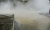 Купчино снова затопило - на Малой Балканской прорыв теплотрассы